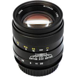 Obiettivo Zhongyi Mitakon CREATOR 85mm f/2 compatibile Canon