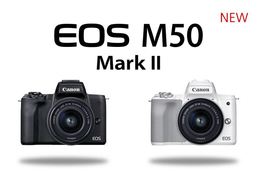 EOS M50 Mark II. Pensata per il web e i contenuti mobile